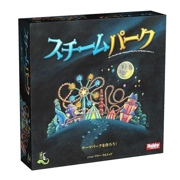 ホビージャパン スチームパーク【取寄対応】 ボードゲーム 4981932021614