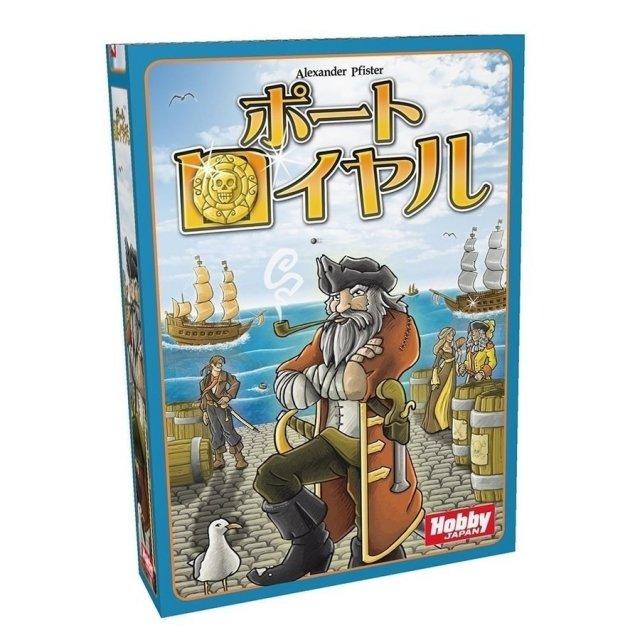 ホビージャパン ポートロイヤル(日本語版)【取寄対応】 ボードゲーム 4981932021706