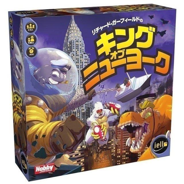 ホビージャパン キング・オブ・ニューヨーク【取寄対応】 ボードゲーム 4981932021737