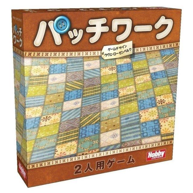 ホビージャパン パッチワーク【取寄対応】 ボードゲーム 4981932021836