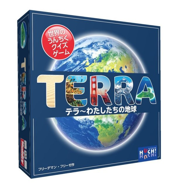 ホビージャパン テラ 私たちの地球 日本語版 ボードゲーム 4981932021959