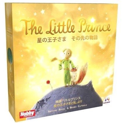 ホビージャパン 星の王子さま その先の物語 日本語版 ボードゲーム 4981932022123