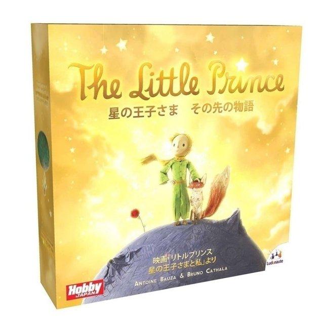 ホビージャパン 星の王子さま:その先の物語【取寄対応】 ボードゲーム 4981932022123