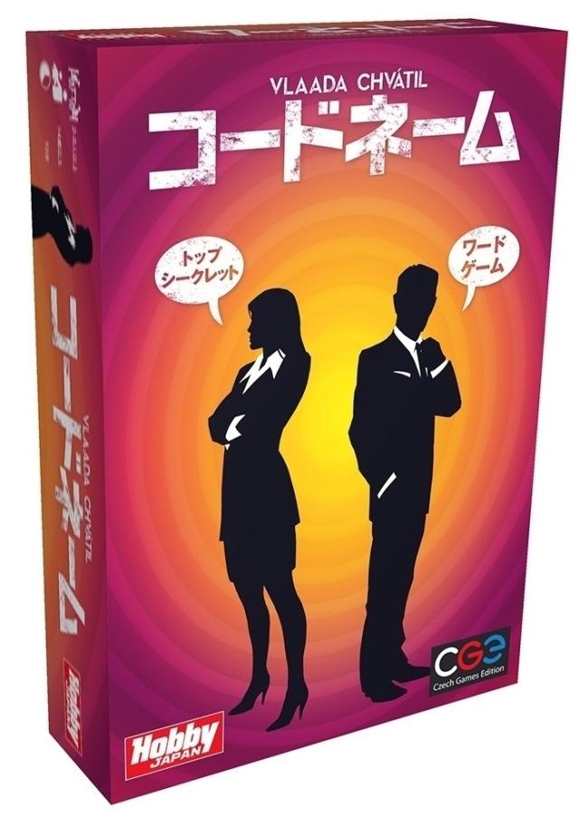 ホビージャパン コードネーム【取寄対応】 アナログゲーム 4981932022284t