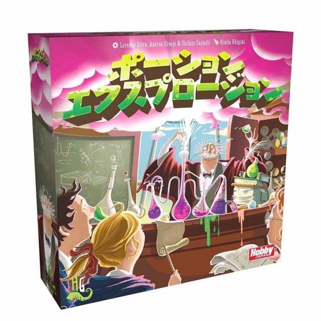 ホビージャパン ポーション・エクスプロージョン【取寄対応】 ボードゲーム 4981932022345