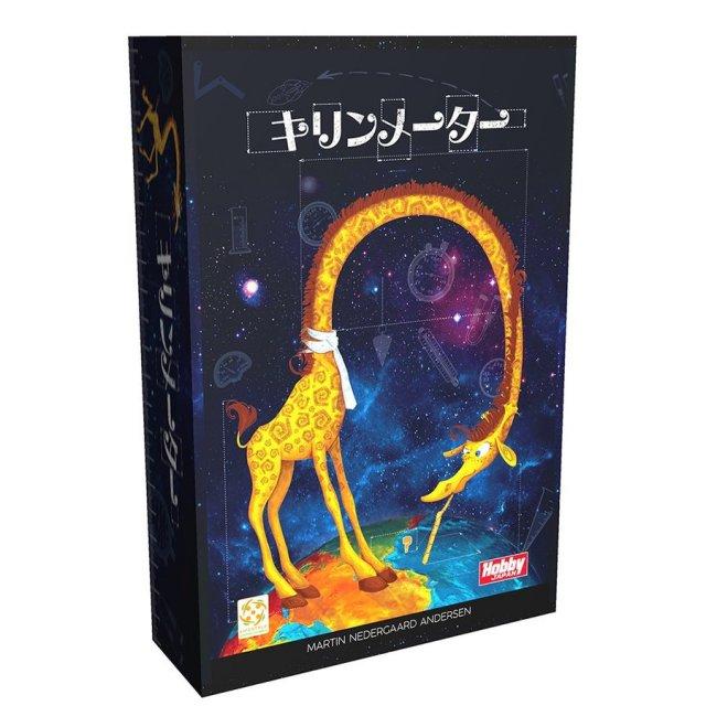 ホビージャパン キリンメーター 日本語版 ボードゲーム 4981932022451