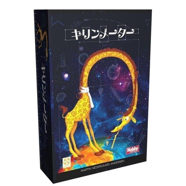 ホビージャパン キリンメーター【取寄対応】 ボードゲーム 4981932022451
