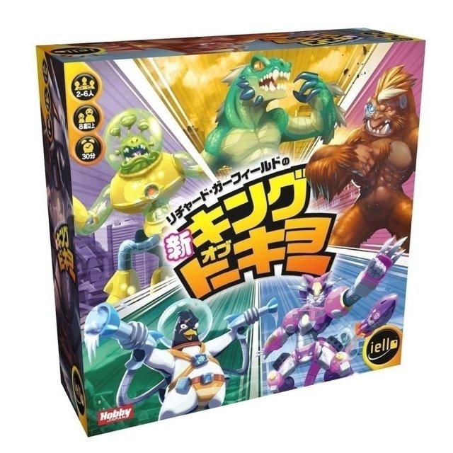 ホビージャパン 新・キング・オブ・トーキョー【取寄対応】 ボードゲーム 4981932022680
