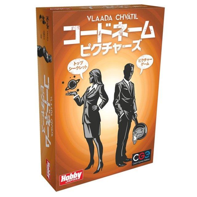 ホビージャパン コードネーム ピクチャーズ 日本語版 ボードゲーム 4981932022871