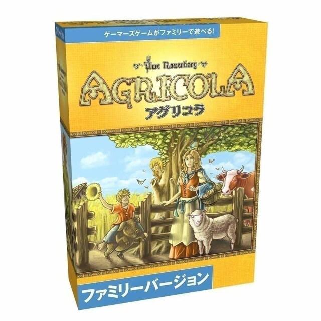 ホビージャパン アグリコラ ファミリーバージョン 日本語版 アナログゲーム 4981932022895