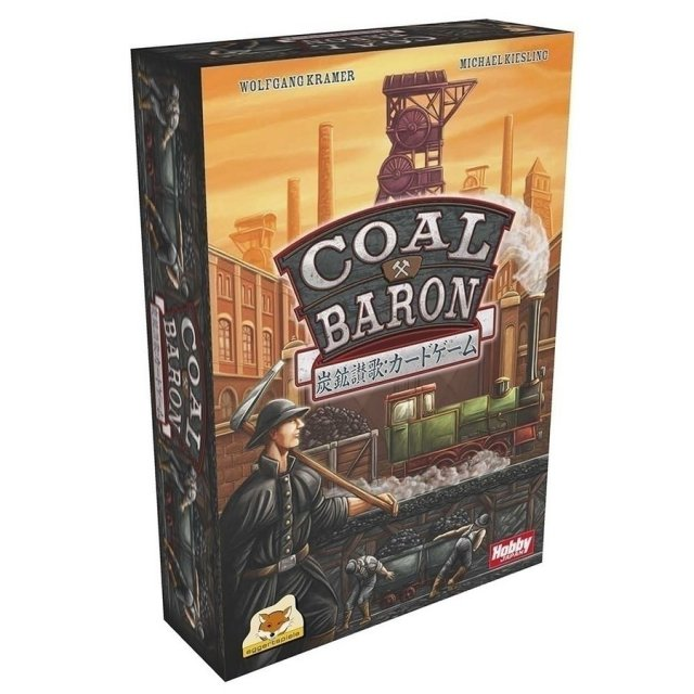 ホビージャパン 炭鉱讃歌:カードゲーム【取寄対応】 ボードゲーム 4981932022901