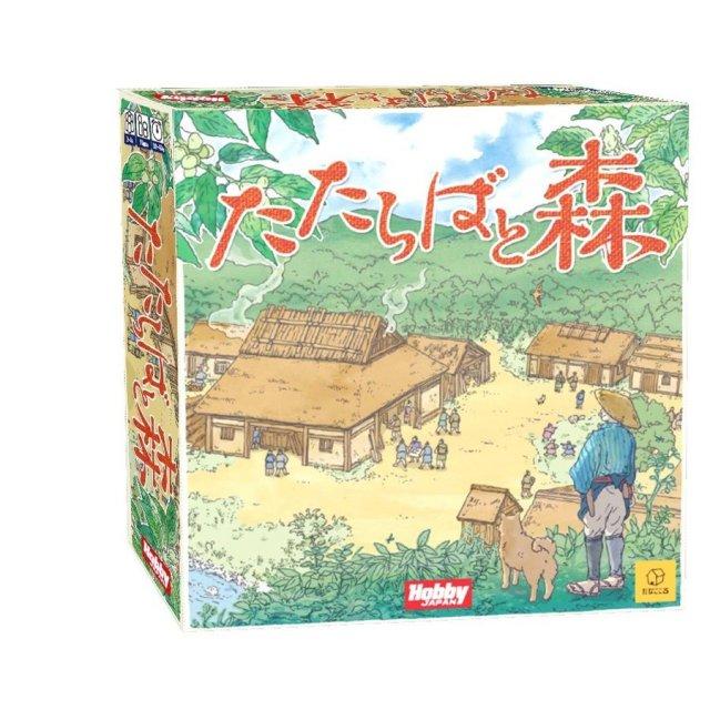 ホビージャパン たたらばと森 日本語版 ボードゲーム 4981932022970
