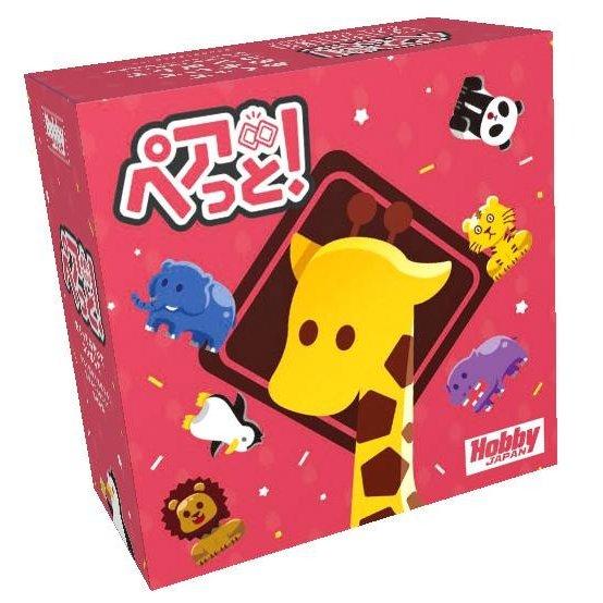 ホビージャパン ペアっと! ボードゲーム 4981932023137