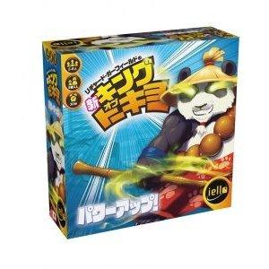 ホビージャパン 新・キング・オブ・トーキョー パワーアップ 日本語版 ボードゲーム 4981932023199