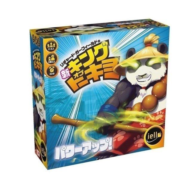 ホビージャパン 新・キング・オブ・トーキョー:パワーアップ【取寄対応】 ボードゲーム 4981932023199