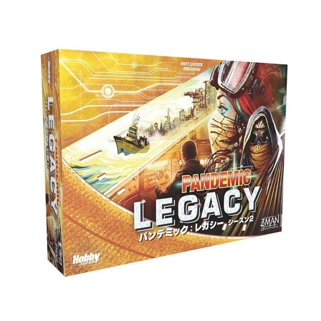 ホビージャパン パンデミック:レガシー シーズン2(黄箱) ボードゲーム 4981932023205