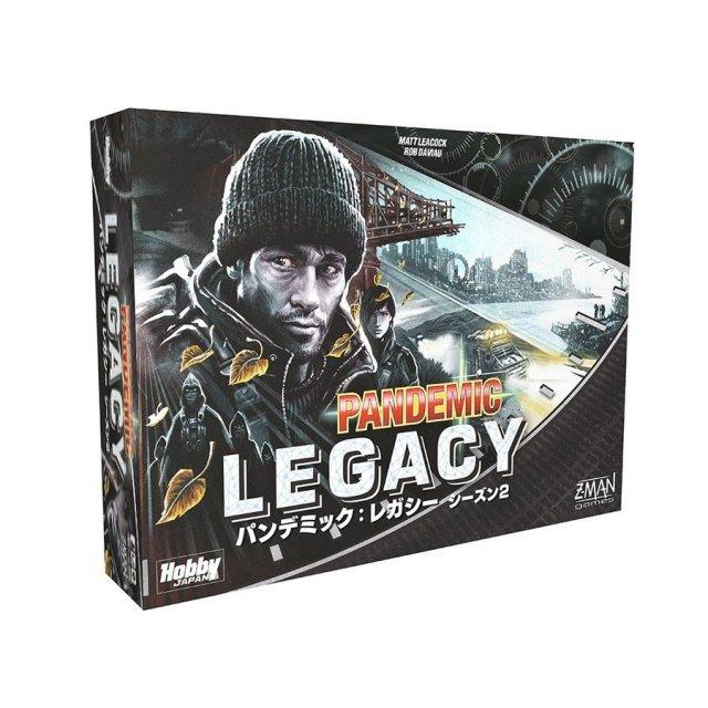ホビージャパン パンデミック:レガシー シーズン2(黒箱) ボードゲーム 4981932023212