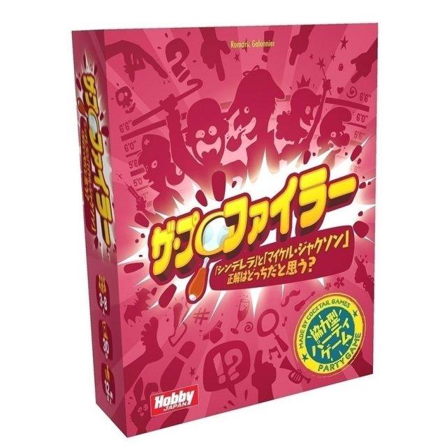 ホビージャパン ザ・プロファイラー【取寄対応】 ボードゲーム 4981932023328