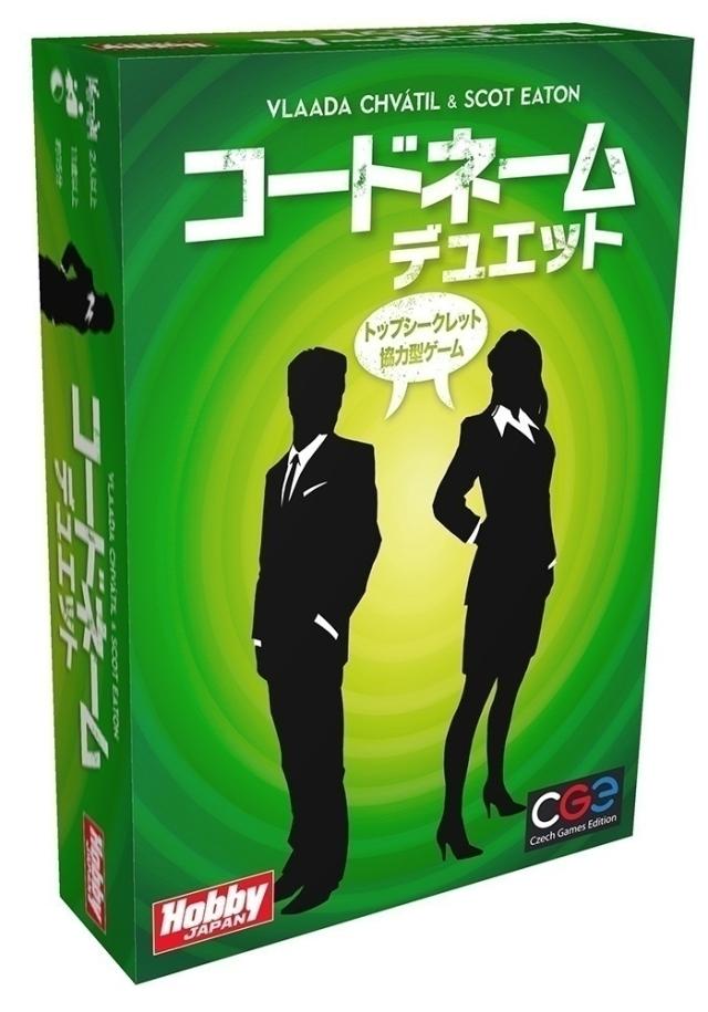 【再入荷予約】ホビージャパン コードネーム:デュエット アナログゲーム 4981932023458