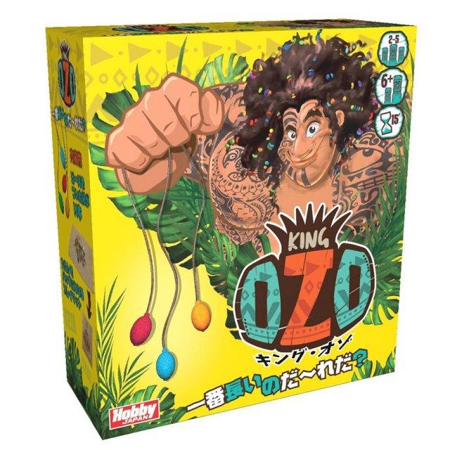 ホビージャパン キングOZO(オゾ) 日本語版 ボードゲーム 4981932023472