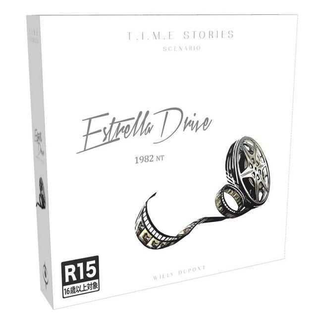 ホビージャパン T.I.M.E ストーリーズ追加 エストレラ・ドライブ 日本語版 ボードゲーム 4981932023588