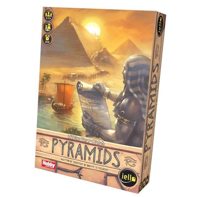 ホビージャパン ピラミッドのつくりかた 日本語版 ボードゲーム 4981932023663