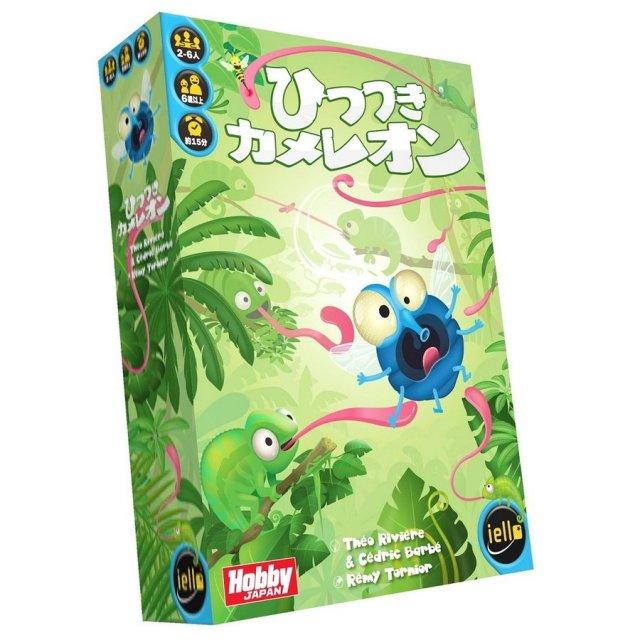 ホビージャパン ひっつきカメレオン 日本語版 ボードゲーム 4981932023670