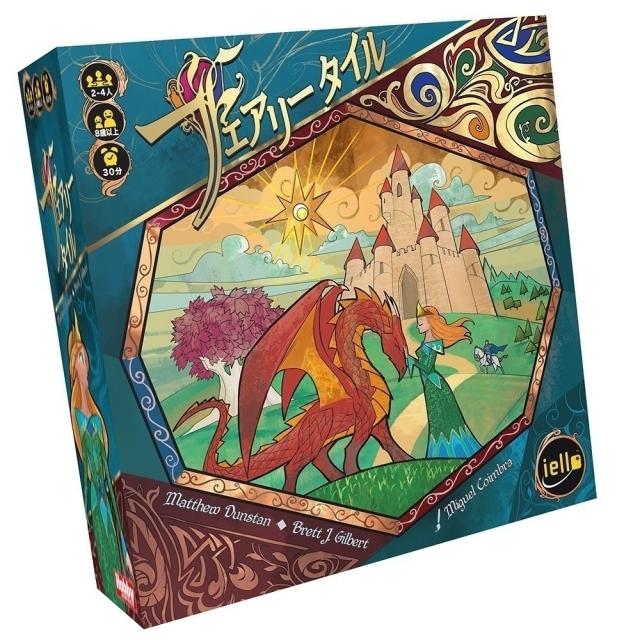 ホビージャパン フェアリータイル【取寄対応】 アナログゲーム 4981932023687t