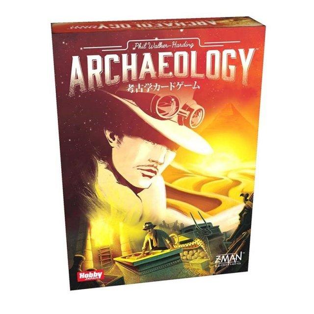ホビージャパン 考古学カードゲーム【取寄対応】 ボードゲーム 4981932023786