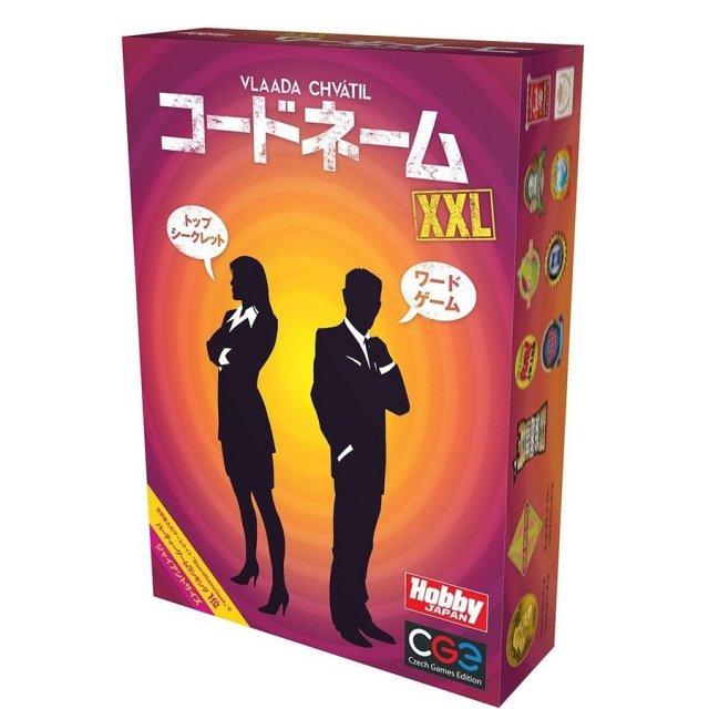 ホビージャパン コードネーム XXL 日本語版 ボードゲーム 4981932023946