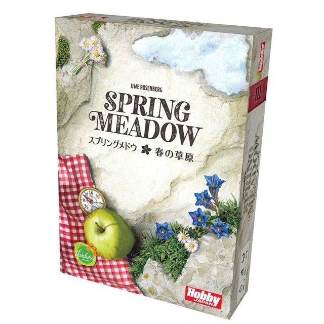 ホビージャパン スプリングメドウ・春の草原 日本語版 ボードゲーム 4981932024134