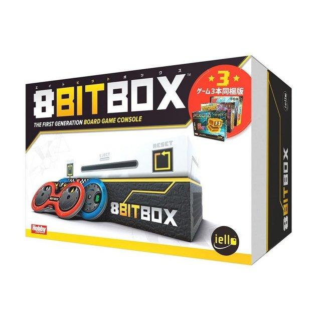 ホビージャパン 8BIT BOX(エイトビット ボックス) 日本語版 ボードゲーム 4981932024219