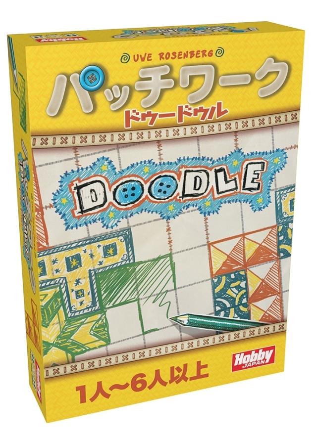 ホビージャパン パッチワーク:ドゥードゥル【取寄対応】 アナログゲーム 4981932024523t
