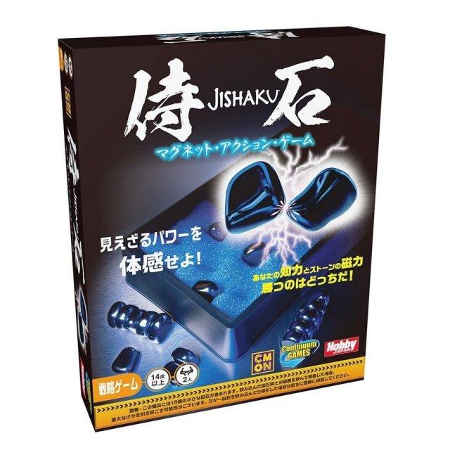ホビージャパン 侍石(じしゃく) 日本語版 ボードゲーム 4981932024530
