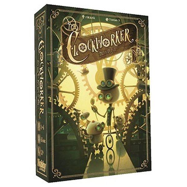 ホビージャパン クロックワーカー Clockworker アナログゲーム 4981932024622