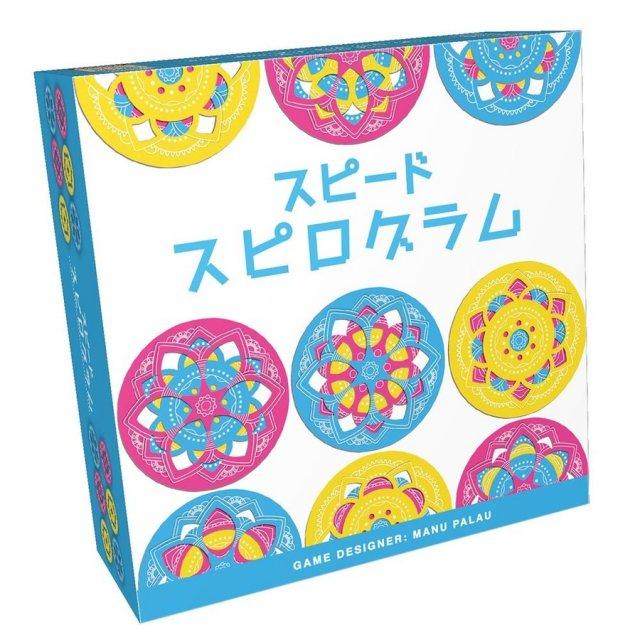 ホビージャパン スピード・スピログラム【取寄対応】 ボードゲーム 4981932024707