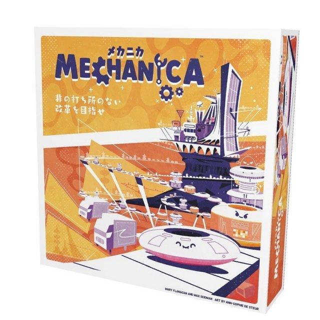ホビージャパン メカニカ 日本語版 ボードゲーム 4981932024929