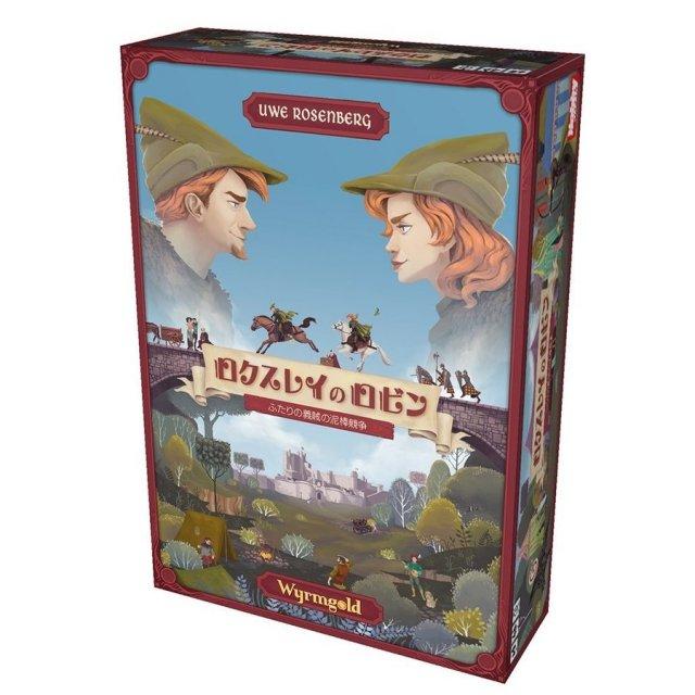 ホビージャパン ロクスレイのロビン 日本語版 ボードゲーム 4981932024943