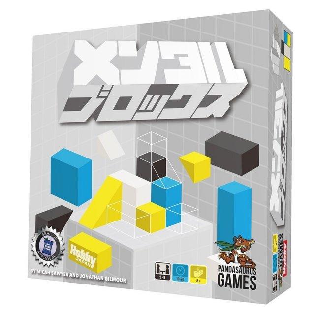 ホビージャパン メンタル・ブロックス 日本語版 ボードゲーム 4981932025087