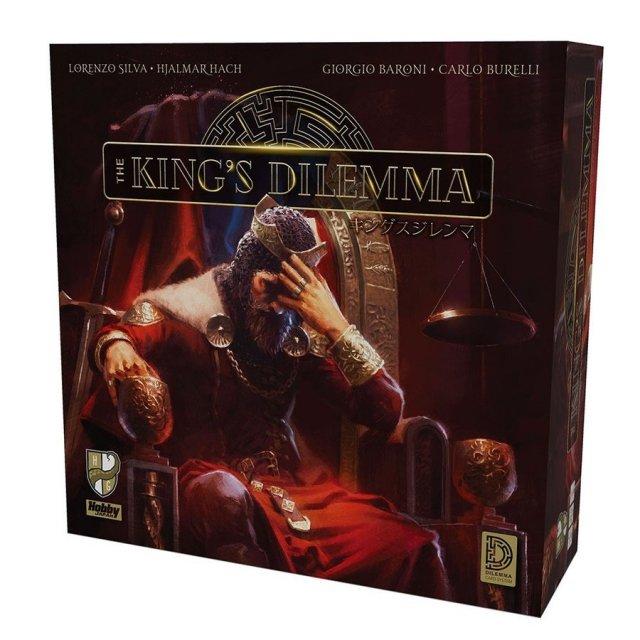ホビージャパン キングスジレンマ 日本語版 アナログゲーム 4981932025230