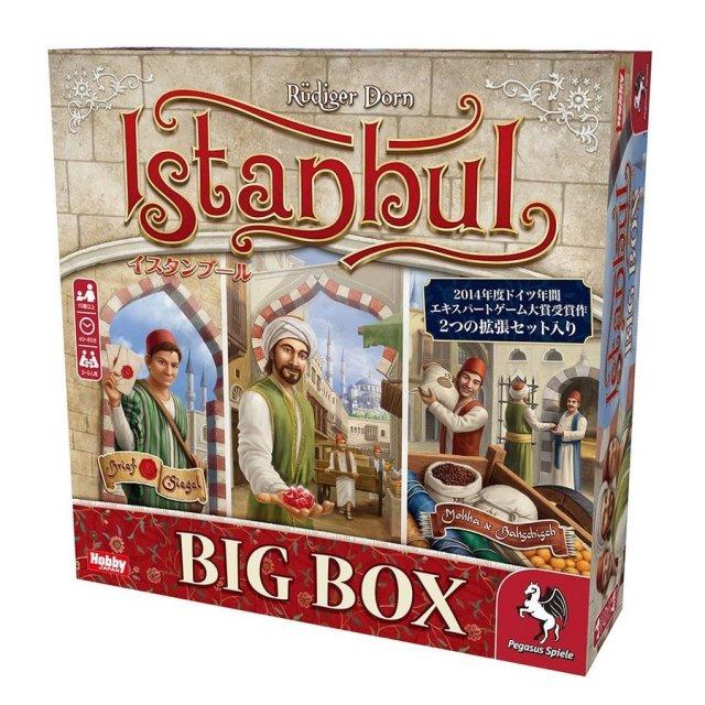 【再入荷予約】ホビージャパン イスタンブール BIG BOX 日本語版 アナログゲーム 4981932025261