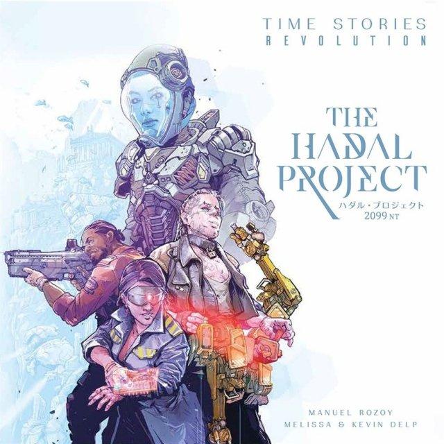ホビージャパン TIMEストーリーズ レボリューション ハダル・プロジェクト 日本語版 アナログゲーム 3558380070061