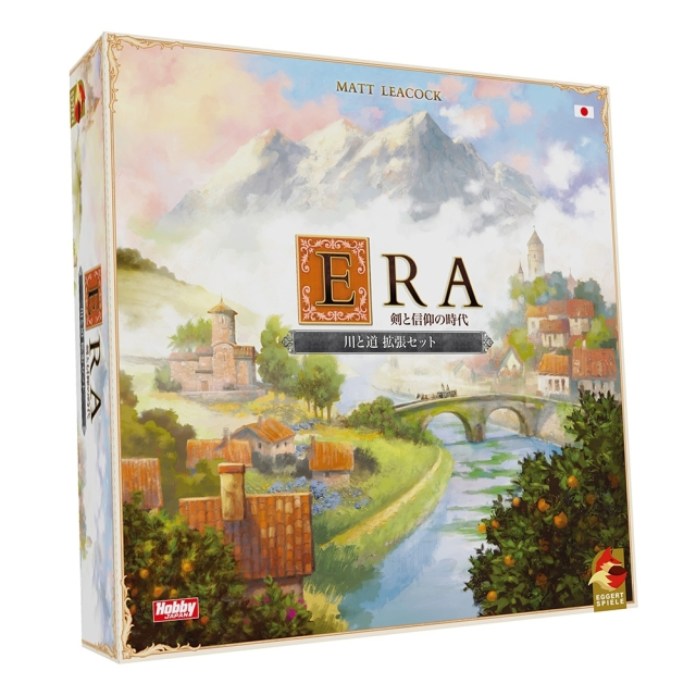 ホビージャパン ERA:剣と信仰の時代 川と道 拡張セット【取寄対応】 アナログゲーム 4981932025421t