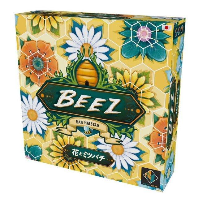 【ミニ拡張とのご注文の方はこちら】ホビージャパン 花とミツバチ 日本語版【取寄対応】 アナログゲーム 4981932025438