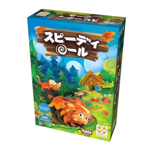 ホビージャパン スピーディロール 日本語版 アナログゲーム 4981932025490