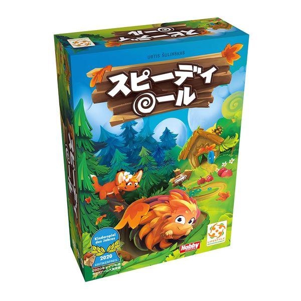 ホビージャパン スピーディロール 日本語版【取寄対応】 アナログゲーム 4981932025490t