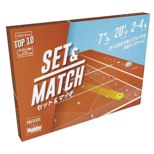 ホビージャパン セット&マッチ【取寄対応】 アナログゲーム 4981932025599t