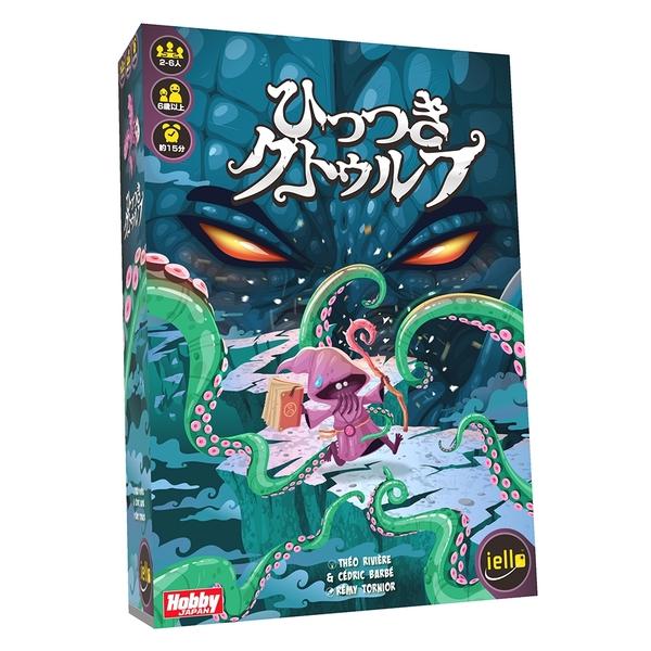 ホビージャパン ひっつきクトゥルフ 日本語版【取寄対応】 アナログゲーム 4981932025728t