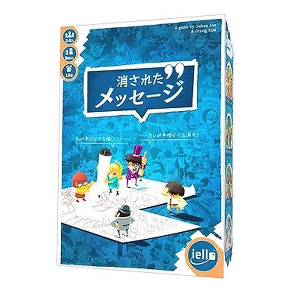 ホビージャパン 消されたメッセージ 日本語版 アナログゲーム 4981932025834
