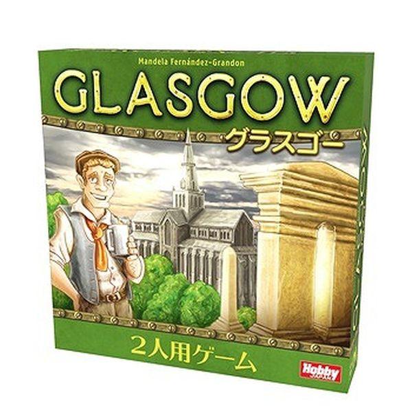 ホビージャパン グラスゴー 日本語版 アナログゲーム 4981932025841